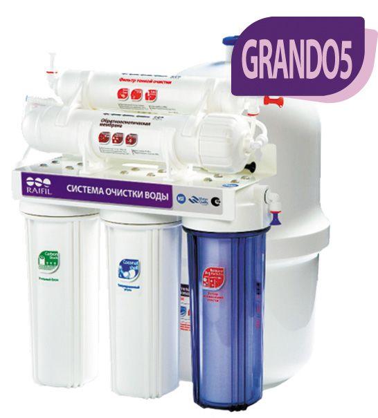 raifil-grando-5-premium-ro905-550-ez