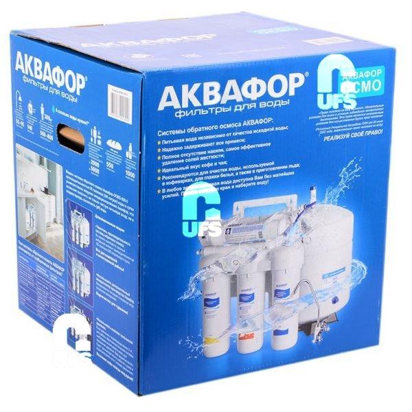 аквафор осмо 5-50_box
