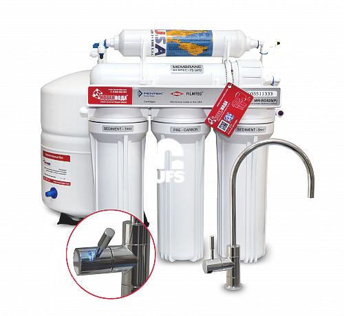 новая вода RO525_smart